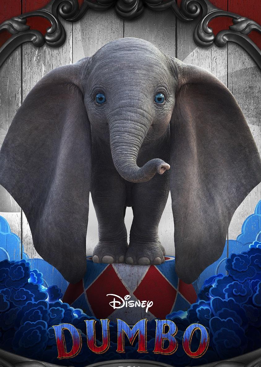 Dumbo - Cinema Arts MR