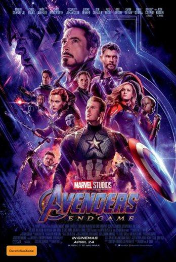 cinema postare - Avengers _Arts MR